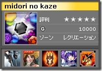GAMER_CARD_10000