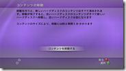 Image2010-03-11_122006