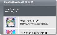 Xbox.com - Achievements - 実績の詳細_1275012849449